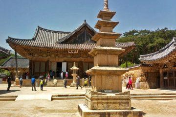 Südkorea Gruppen Reise